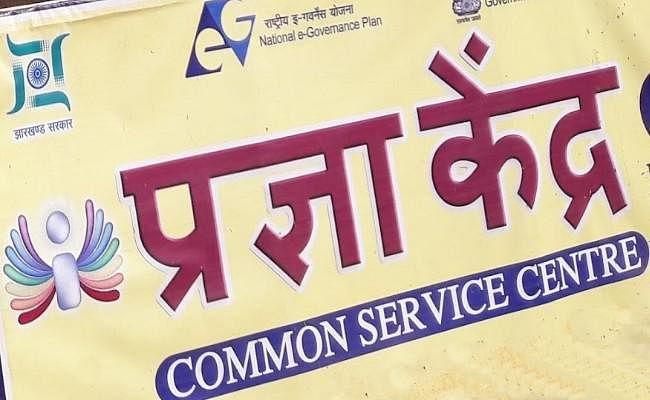 बड़ी राहत : एक हफ्ते के भीतर प्रज्ञा केंद्रों से दोबारा शुरू हो सकेगा Aadhar से संबंधित काम