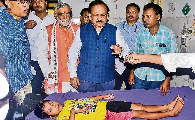 मुजफ्फरपुर : चमकी बुखार से 23 और बच्चों की मौत, दो ने केंद्रीय स्वास्थ्य मंत्री के सामने तोड़ा दम