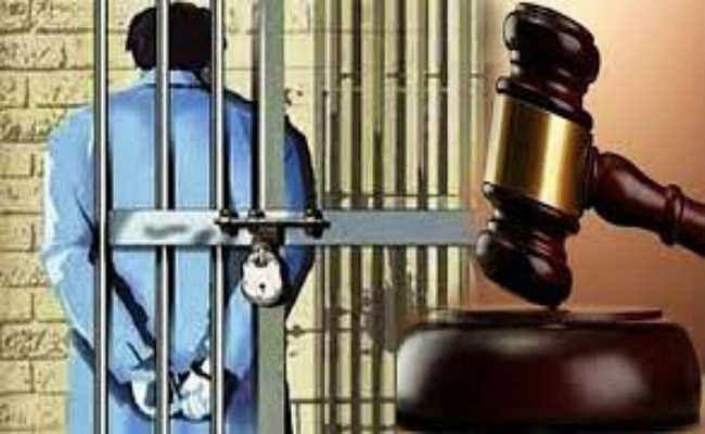 तीन को आजीवन कारावास एक-एक लाख का जुर्माना
