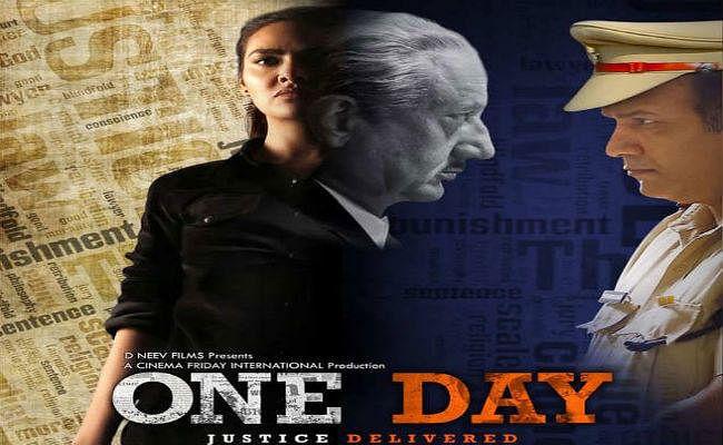 One Day: Justice Delivered अनुपम खेर, ईशा गुप्ता की फिल्म इस दिन होगी रिलीज