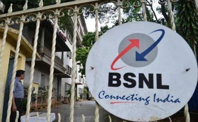 BSNL ने कर्मचारियों का जून माह का पूरा वेतन जारी किया