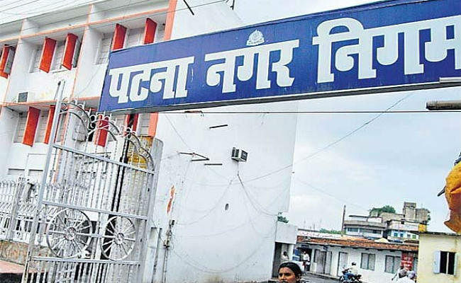 गीता के बाद अब सीता की अग्निपरीक्षा, पटना मेयर के खिलाफ आया अविश्वास प्रस्ताव