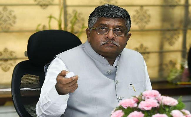 रविशंकर प्रसाद ने कहा, घर-घर में पहुंचायेंगे ब्रॉडबैंड और भारत को बनायेंगे ई-प्रोडक्ट निर्यात का केंद्र