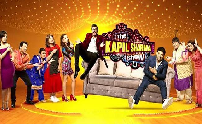 एक एपिसोड के कितने पैसे लेते हैं कपिल शर्मा और उनके साथी कलाकार