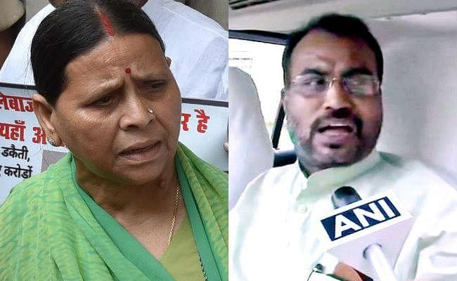 विस का मॉनसून सत्र : बिहार में ''मैंगो पॉलिटिक्स'' : राबड़ी ने कहा- आम खानेवाले को लगेगी ''हाय'', जेडीयू नेता बोले...