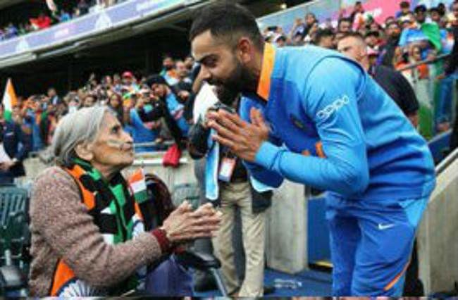World Cup 2019: व्हीलचेयर पर टीम इंडिया को चियर करने पहुंचीं 'दादी अम्मा', कोहली ने लिया आशीर्वाद