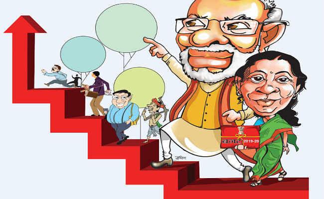 #Budget2019 : अमीरों पर सितम, गरीबों पर करम, मध्यवर्ग पर निर्मोही हुईं निर्मला