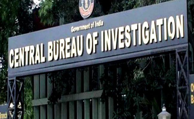 1800 करोड़ रुपये की SBI धोखाधड़ी मामले में CBI ने तीन स्थानों पर छापेमारी की