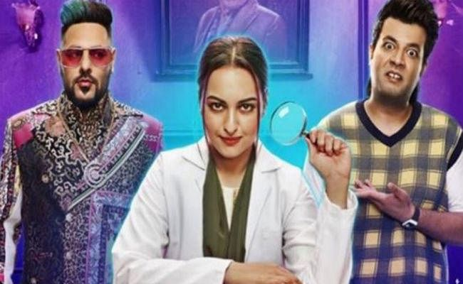 Sonakshi Sinha ने अपनी नयी फिल्म Khanadani Shafakhana को लेकर कह दिया कुछ ऐसा कि...