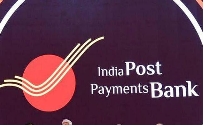 पटना : इंडिया पोस्ट पेमेंट्स बैंक का अभियान, अगस्त तक 76 गांव बनेंगे डिजिटल लेन-देन में सक्षम
