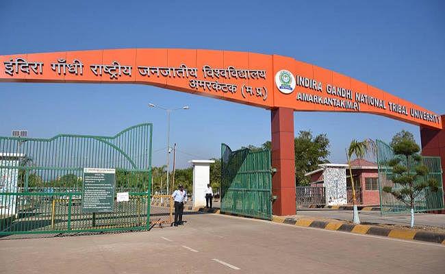 Jharkhand : जनजातीय विश्वविद्यालय पर क्या है आदिवासी समुदाय के विद्वानों और सामाजिक कार्यकर्ताओं की राय