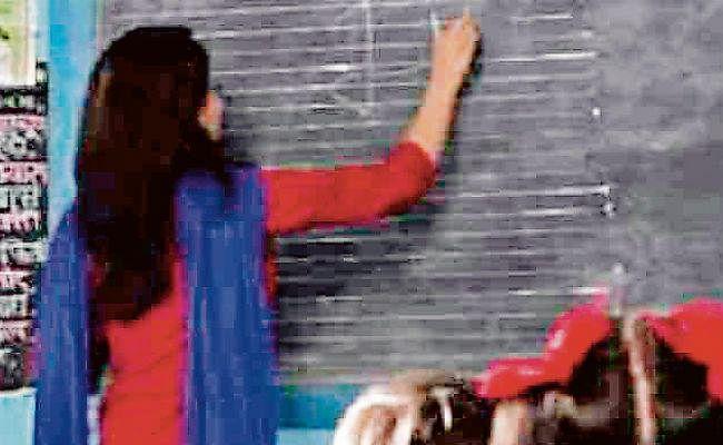 झारखंड के पारा शिक्षकों ने इस तारीख तक ई-विद्यावाहिनी पोर्टल पर अपलोड नहीं किया प्रमाण पत्र तो रुक जायेगा मानदेय, झारखंड शिक्षा परियोजना परिषद के निदेशक ने दिया ये निर्देश