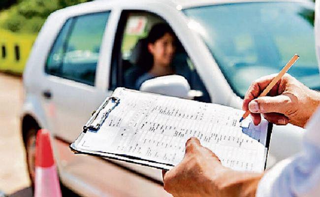 Driving License Test: ड्राइविंग लाइसेंस टेस्ट में पास-फेल अब एमवीआई की नहीं, कंप्यूटर की चलेगी मर्जी, जानें...