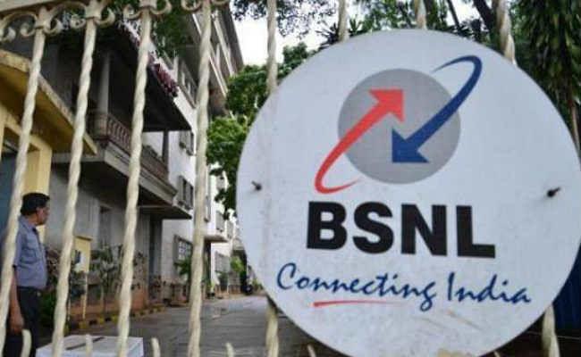 बीएसएनएल सेवा प्रभावित :  न कॉल हो रहा, न रिचार्ज, ग्राहक परेशान