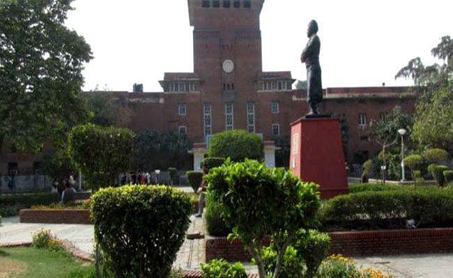 दिल्ली यूनिवर्सिटी में प्रोफेसर बनने का सुनहरा मौका, उम्मीदवार 27 जुलाई तक करें आवेदन
