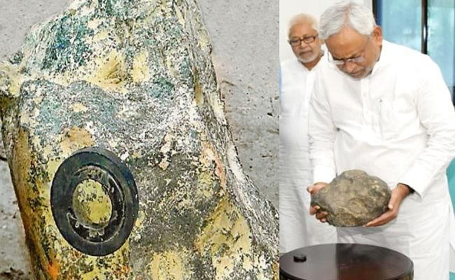 उल्का पिंड का मुख्यमंत्री ने किया अवलोकन, कहा- बिहार म्यूजियम में रखा जायेगा, जांच के लिए आयेगी इसरो की टीम!