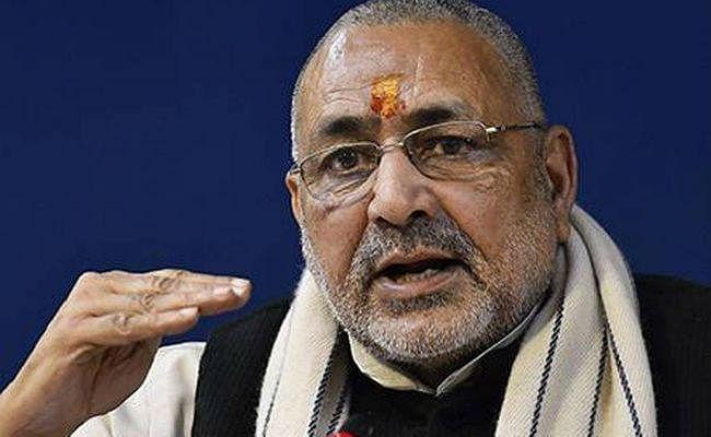 केंद्रीय मंत्री गिरिराज सिंह ने कहा, दूध में मिलावट को रोकने के लिए सख्त कानून और जेल की सजा की जरूरत