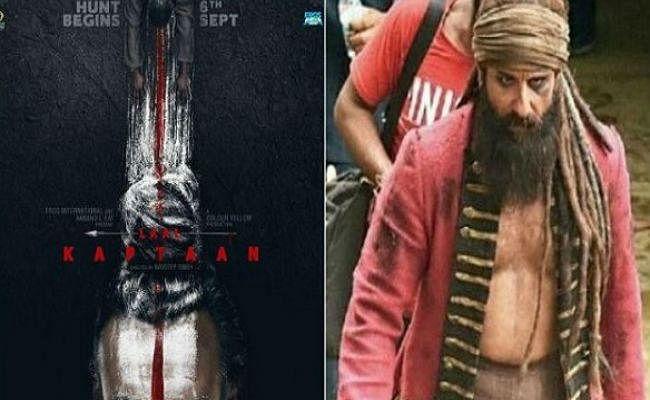 सैफ की फिल्म 'लाल कप्तान' की रिलीज डेट बढ़ी आगे