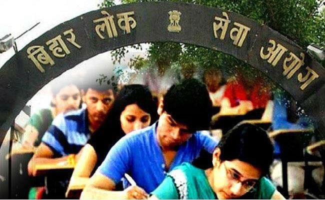 BPSC Exam : बीपीएससी ने तीन परीक्षाओं के आवेदन की डेट आगे बढ़ायी, जानें पूरी जानकारी