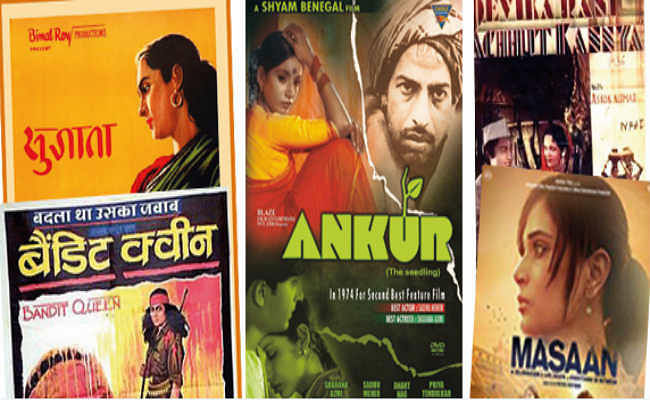 हिंदी सिनेमा में दलित विमर्श