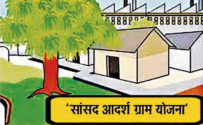 लक्ष्य से दूर है 'प्रधानमंत्री सांसद आदर्श ग्राम योजना', बंगाल की स्थिति सबसे खराब, 2014 में शुरू हुई थी योजना