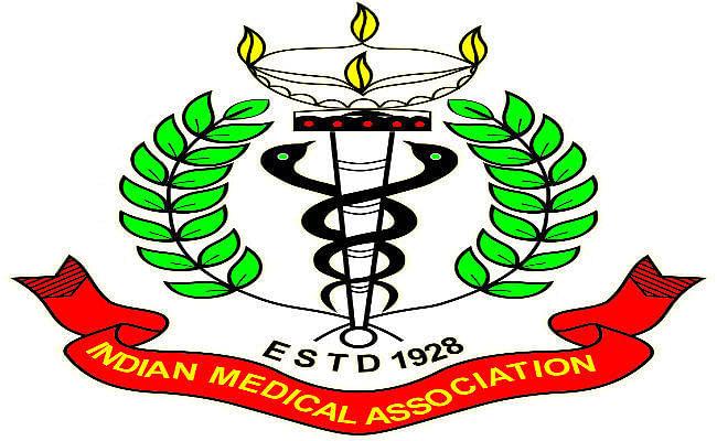 NMC बिल का विरोध : IMA के आह्वान पर 24 घंटे तक सेवाएं बाधित रखेंगे बिहार समेत देश भर के चिकित्सक