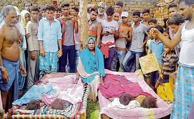 बांका : मिट्टी की दीवार गिरी, तीन बच्चियों व एक बच्चे की मौत