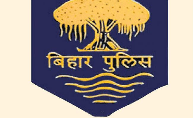 बिहार पुलिस मुख्यालय ने समाज के सभी वर्गों को थानेदारी देने का दिया आदेश, पुलिस एसोसिएशन ने की आलोचना...