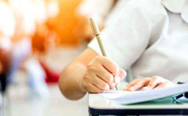बंगाल : परीक्षा में ''जय श्रीराम'' और ''कट मनी'' पर पूछा गया सवाल, भड़की भाजपा