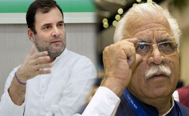 कश्मीरी दुल्हन पर दिये अपने बयान पर खट्टर की सफाई, राहुल गांधी ने घेरा