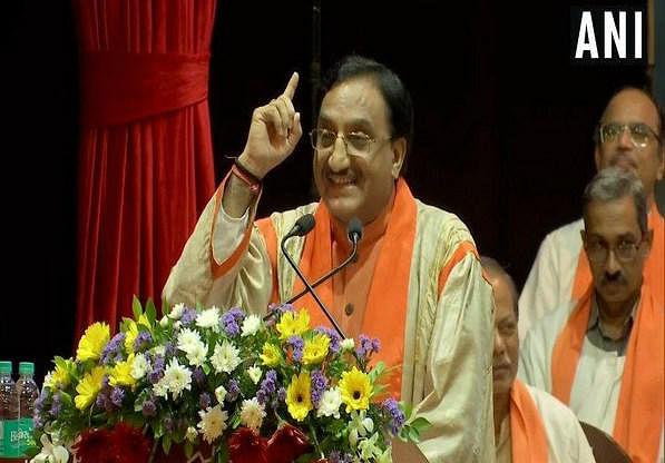 HRD मंत्री का दावा- नासा ने भी माना कंप्यूटर के विकास में संस्कृत भाषा की अहम भूमिका
