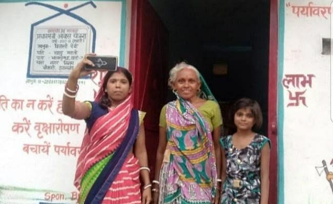 झारखंड : अपने पीएम आवास के साथ भेजें सेल्फी, राष्ट्रीय स्तर पर पाएं पुरस्कार