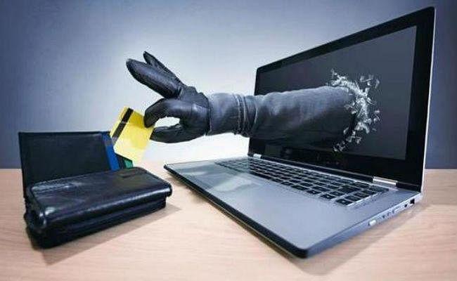 Online Banking Fraud का आया नया तरीका, यूं लग सकता है आपको चूना, जानें बचने के उपाय