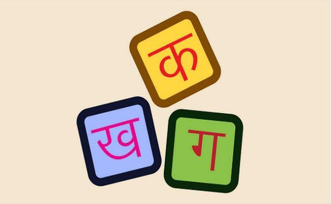 Amazon असिस्टेंट अब हिंदी में भी करेगा आपसे बात