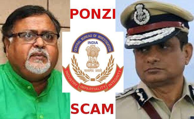 Ponzi scheme : पश्चिम बंगाल के मंत्री पार्थ चटर्जी और कोलकाता के पूर्व पुलिस कमिश्नर राजीव कुमार CBI दफ्तर पहुंचे