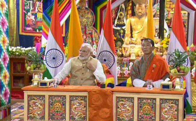 भारत-भूटान के बीच हुए 10 MOU, पीएम मोदी ने कहा - ऐसा पड़ोसी होना सौभाग्य की बात