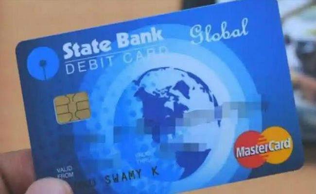 आपका SBI डेबिट कार्ड हो जायेगा अतीत की बातें, डिजिटल पेमेंट करने की डालनी होगी आदत