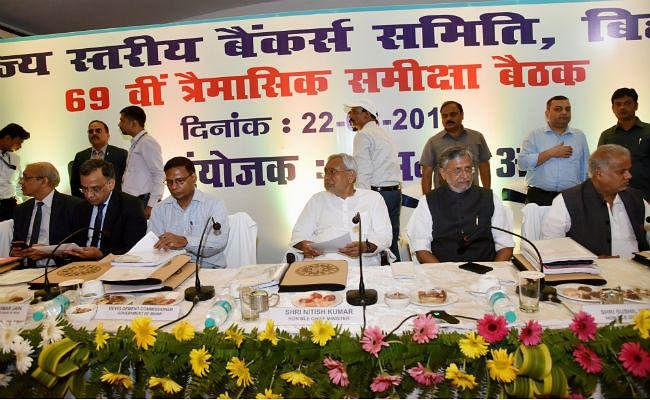 प्रति व्यक्ति आय बिहार में कम होने के बावजूद देश में सबसे ज्यादा विकास दर : CM नीतीश, कहा- पाठ्यक्रमों में शामिल होगी बैंकिंग शिक्षा