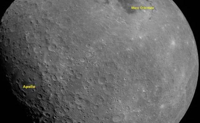 Chandrayaan 2 ने हजारों किमी दूर से भेजी चंद्रमा की पहली तस्वीर, ISRO ने दिखायी