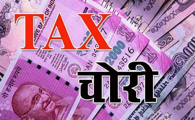 पटना : फर्जी रजिस्ट्रेशन पर कंपनी कर रही थी टैक्स की हेराफेरी, पकड़ी गयी 138 करोड़ की चोरी