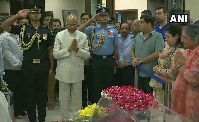 #ArunJaitley : कल होगा अरुण जेटली का अंतिम संस्कार, राष्ट्रपति रामनाथ कोविंद ने दी श्रद्धांजलि