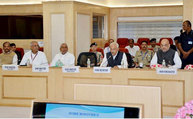 नक्सल प्रभावित इलाकों में विकास कार्यों की समीक्षा बैठक में वामपंथी उग्रवाद पर बोले CM नीतीश...