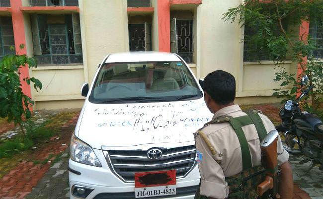 विनोबा भावे विवि के कुलपति की गाड़ी में विद्यार्थी परिषद ने पोता कालिख, काला झंडा दिखाया