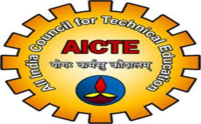 AICTE- इंटर्नशाला ने छात्रों में रोजगार क्षमता बेहतर बनाने के लिए कॉलेजों को सम्मानित किया