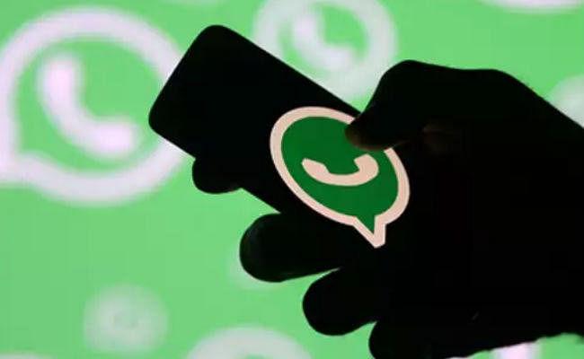 Whatsapp पर जज को मिला ट्रांसफर ऑर्डर, बीच में ही छोड़ी सुनवाई