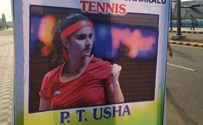 VIRAL: National Sports Day 2019 पर पोस्टर में Sania Mirza की फोटो पर लिखा PT Usha