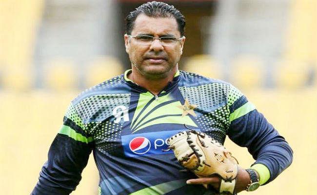 वकार यूनिस हो सकते हैं पाकिस्तान क्रिकेट टीम के गेंदबाजी कोच