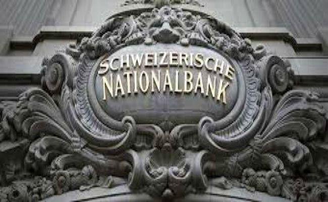 स्विस बैंक में किन-किन भारतीयों के हैं खाते, रविवार को खुलासा करेगा सीबीडीटी