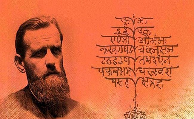 फादर कामिल बुल्के : हिंदी के अनन्य साधक और कर्मयोगी