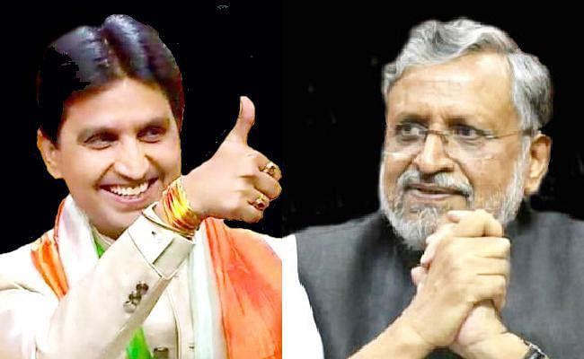 बिहार के डिप्टी सीएम सुशील मोदी ने कहा- ''सावन-भादो में रहती है मंदी'', कुमार विश्वास ने ऐसे ली चुटकी
